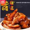 麻辣五香猪皮卷肉皮熟食即食100g350g真空包邮肉类食下菜