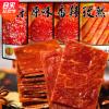 靖江猪肉脯1斤肉干脯蜜汁香辣500g散装礼盒休闲食小吃猪肉脯