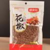 批发 迷来旺花椒45g 20袋 一箱 调味香料 厨房伴侣 超市餐饮专供
