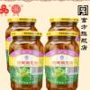 三和四美酱菜嫩生姜375g扬州特产下饭菜新姜新鲜嫩生姜小菜瓶装