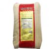 申牌蟹田大米25kg蟹田苏北香稻米农家大米圆粒型粳米珍珠米