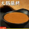 宫廷居芝麻酱大桶装火锅蘸酱10斤商用麻酱涮羊肉蘸酱热干面用麻汁