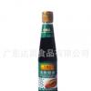 香港进口李锦记 蒸鱼豉油410ML 瓶调料清蒸海鲜酱油蘸点蘸酱