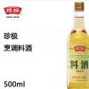 晨友调料料酒1.9L香味浓郁去腥解膻添加陈酿黄酒烹饪调味批