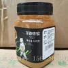 晨友商贸蜂场天然圆桶土蜂蜜500g自产成熟深山野生蜂蜜特产喜蜜