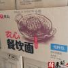 农心辛拉面韩式部队火锅面饼餐饮用方便面香菇牛肉面饼批发