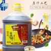 批发味事达味极鲜酱油5L*4桶/箱 调味品 酿造酱油 厂家直销