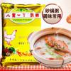 八宝一丁鸡粉 鸡精潮汕砂锅 餐饮商用炒菜调味料1kg*10袋整箱批发