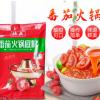 德庄番茄火锅底料 清汤不辣速食番茄味小火锅180g小包装 家用整箱