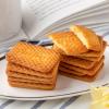 牛乳特仑酥饼干代餐整箱批发休闲食品零食一件代发牛奶饼干