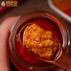 批发鸭老豆200g海鸭咸蛋黄酱辣椒酱一件代发手工熬制下饭酱