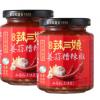 贵三红 剁辣椒 贵州特产 剁椒鱼头酱 调味剁椒酱 辣椒酱批发