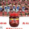 顺江牌 四川特产 红油 郫县豆瓣 调味酱 豆瓣辣椒酱 面条调味酱